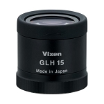 Vixen Optics GLH15 10x/15x/19x Spotting Scope Eyepiece