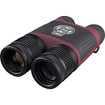 ATN BinoX-THD 384 4.5-18x Thermal Binocular - Hot Seller 2018